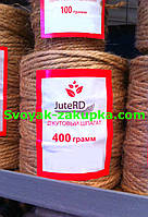 """Шпагат джутовый 400грм/100метров, 3мм диаметр нити """"Jute RD"""" (Бангладеш)."""