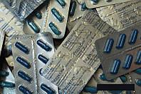 Редуксин № 15 30шт капсулы для похудения. Озон Промомед 30 капсул Оригинал Цена купить аптеке Киев Украина