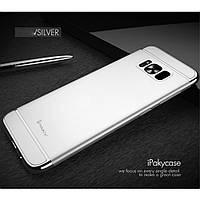 Чехол накладка пластик IPAKY Joint для Samsung G950 Galaxy S8 серебристый