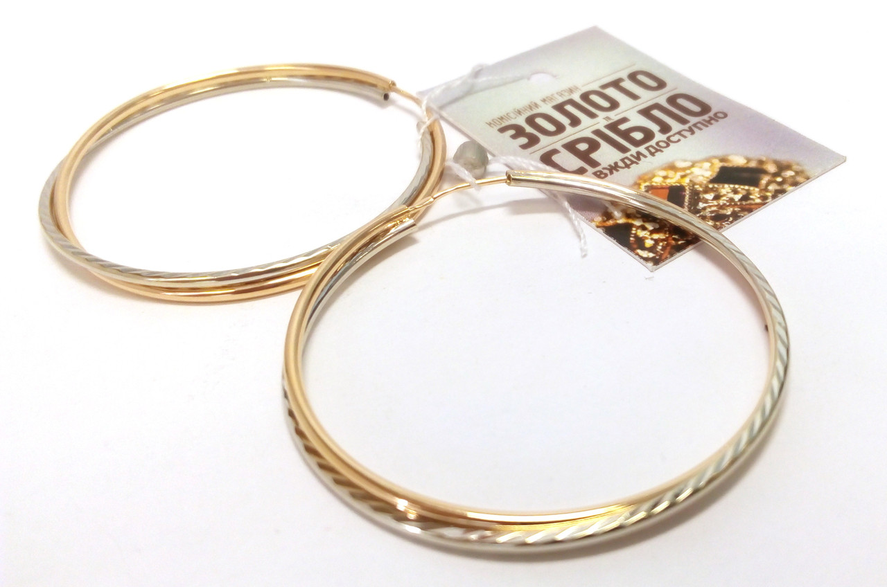 Золотые серьги Конго 5,64 грамм. Золотые украшения бу. - Комісійний магазин