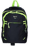 Ранец-рюкзак Safari 2 отделения 9762