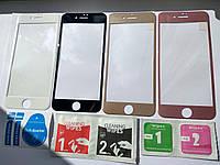 "4D ""iMAX""  Защитные стекла на/для iPhone 7 7 Plus 6s 6s Plus 6 6+ 6с Айфон +3Д +5D +Цветные +Зеркальные"