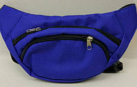 Поясная сумка бананка светло-синяя