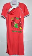 Рубашка женская для кормящих мам ASORTI 3861