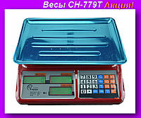 Электронные весы Чемпiон 55кг CH-779T,Электронные весы!Акция