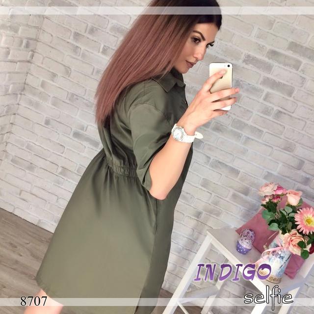 Женское летнее платье больших размеров