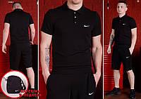 Костюм мужской спортивный шорты+поло Рибок, Найк, разные цвета. Барсетка в подарок