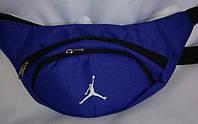 Поясная сумка бананка Jordan, Джордан синяя