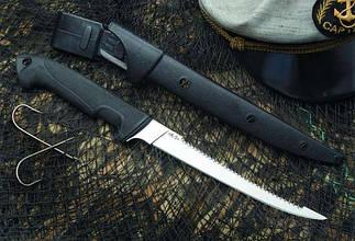 Рибальські ножі