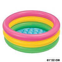 Детский надувной бассейн Intex Радуга 57402 61x22 см с надувным дном