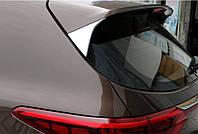 Kia Sportage KX5 Mk4 2015+ хром накладки на задний спойлер