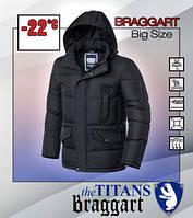 Куртка мужская Braggart большого размера