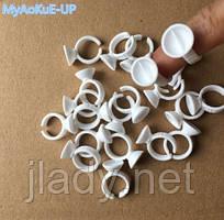 Кольцо для клея с перегородкой (Пакет 100шт.)