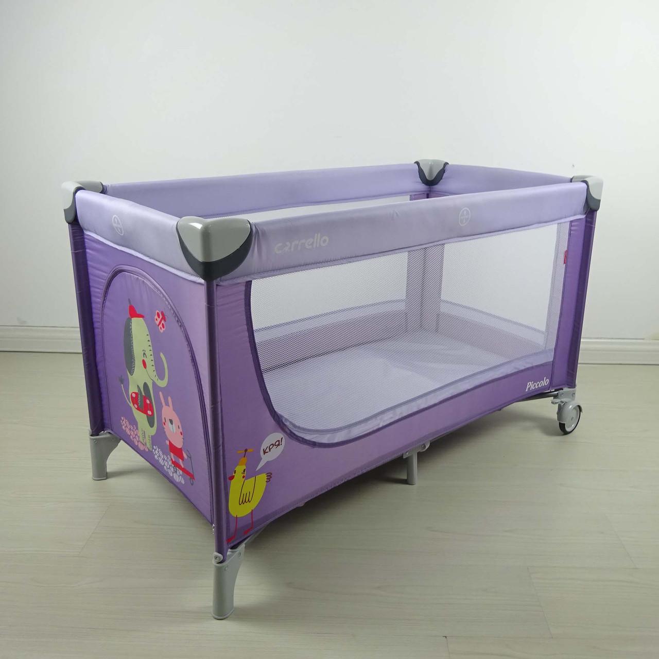 Манеж CARRELLO Piccolo CRL-7303 Purple