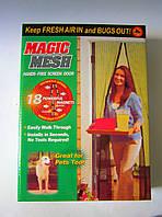 Сетка на двери от москитов Magic Mash