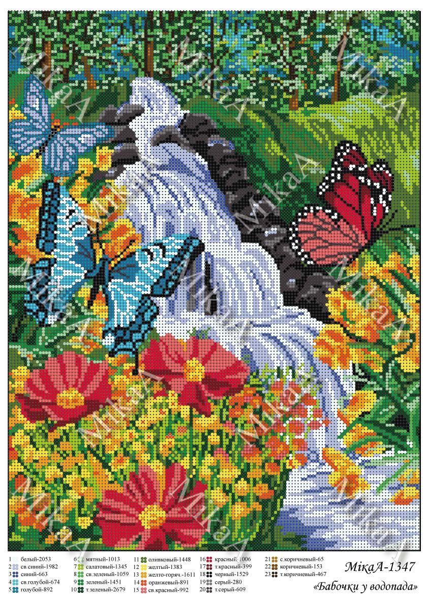 """Схема для повної зашиття бісером - """"Метелики біля водоспаду"""" А3"""
