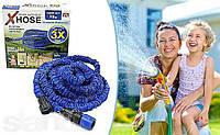 Поливочный шланг X-hose 30м с распылителем, садовый шланг для полива, компактный шланг xhose 30м
