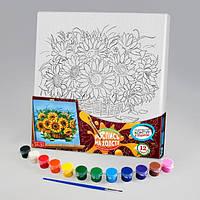 Набор для творчества Роспись на холсте акриловыми красками PX-02-08, р. 31*31*1 см
