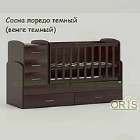 Кровать - трансформер для детей Oris Maya Венге темный