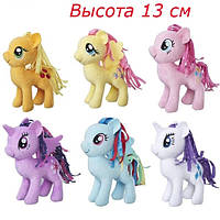 My Little Pony. Маленькие плюшевые пони от HASBRO
