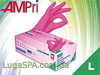Перчатки нитриловые ярко-розовые, AMPri