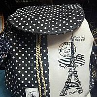 Рюкзак текстильный 6720
