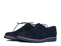 Синие замшевые туфли мужские, фото 1