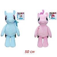 My Little Pony Плюшевые пони для обнимашек, 50 см, Hasbro