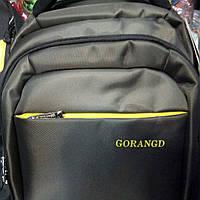 Качественный  школьный рюкзак