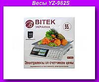 Весы электронные торговые BITEK YZ-982S,Весы электронные