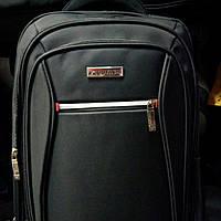 Качественный рюкзак  от производителя