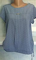 Блузка большого размера с планкой