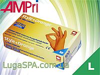 Перчатки нитриловые оранжевые, AMPri