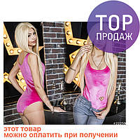 Женское летнее боди, бархатное, розовое / боди топ женский, стильный, модный