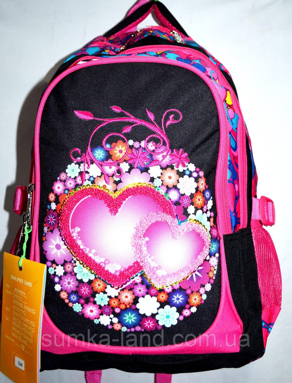 Школьный рюкзак Edison для девочек 32*46 (розоввый)