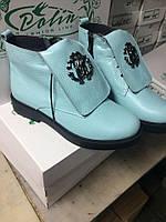 Модные стильные  женские ботинки  Roberto Cavalli, натуральная кожа , голубые