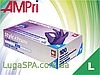 Рукавички нітрилові темно-фіолетові AMPri