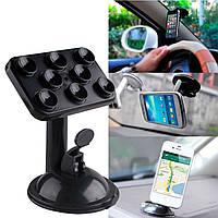 Универсальный держатель HOLDER RP 08 для телефонов, планшета, GPS навигатора