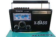 Радиоприемник CT 1100 FM приёмник MP3 карты SD и USB