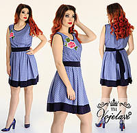 Платье в горошек. 4 цвета. Р-ры: 48, 50, 52, 54.