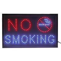 """Вывеска светодиодная """" No smoking """" размер 33 х 55 см Вывеска """" Не курить """""""