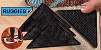 Набор держателей для ковров 4 шт Ruggies Amazing REUSABLE Rug Grippers