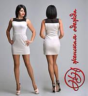 Коктельное женское платье