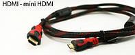 Усиленный в обмотке кабель, переходник с HDMI на mini HDMI длинной 1.5м
