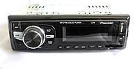 Автомагнитола ISO 1270 MP3, магнитола с FM USB и SD - картой и пультом управления