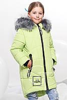 Детская зимняя куртка для девочки SV 8258