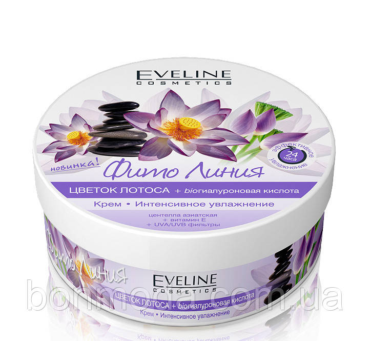 "Увлажняющий крем для тела ""Цветок лотоса"" ""Фито Линия"" Eveline Cosmetics"