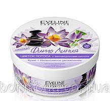 "Увлажняющий крем для тела ""Цветок лотоса"" Фито Линия Eveline Cosmetics"