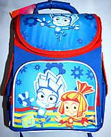 Детский каркасный школьный рюкзак для маличика 27*33 (синий)