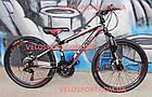 Подростковый велосипед Cronus Best Mate Boy 24 дюйма, фото 2